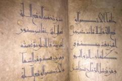 Antique Hand Written Quran