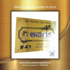 Best Name Plate with Different design order at artsnprints.c