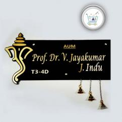 House Name Plate made in Acrylic as Prof.Dr. Jayakumar