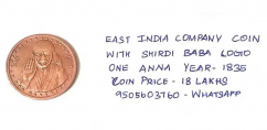 Indian old coin East India company with Babas logo 1835 Year