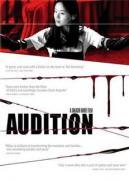 female model audition in delhi dancer singer 9911334908