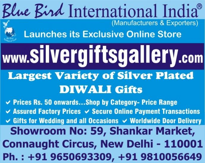 Largest Manufacture & Exporters of Silver- Gold Plated Gifts Items