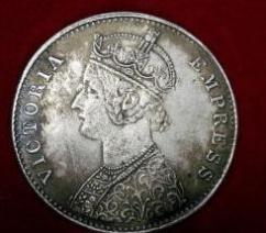 Victoria 1898 One Rupee Coin