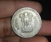 1 Rupee Indian Coin