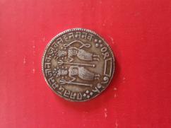 Rare Antique Ram Sita Darbar Coin