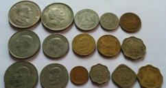 Antique Indians Coins