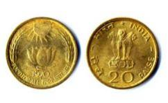 Complete Reference Guide For Modern coins of India