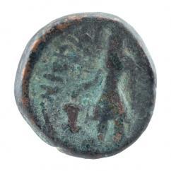 Buy Copper Tetradrachm of Kanishka I Just for Rs 2090