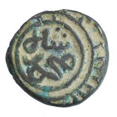 2 Gani Coin of Muhammad Shah