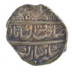 Silver Rupee of Muhammad Shah (Shahjahanabad Mint)