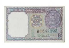 Buy Rare 1 Rupee Note of India With S. Bhoothlingam Signature