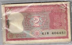 2 RUPEES AMITAV GHOSH RARE HALF BUNDLE
