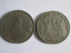 Very Less Used Antique Coins