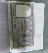 Antique Note in very Excellent Condition