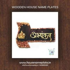 artsnprints number plates and house plates