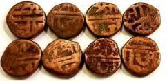 Maharaj Shivrai Copper Coins