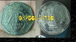 One Rupee Antique Old Coin Years Of 1985