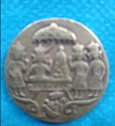 Antique Rare original Ram Darbar