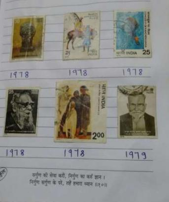 Stamp collection of India