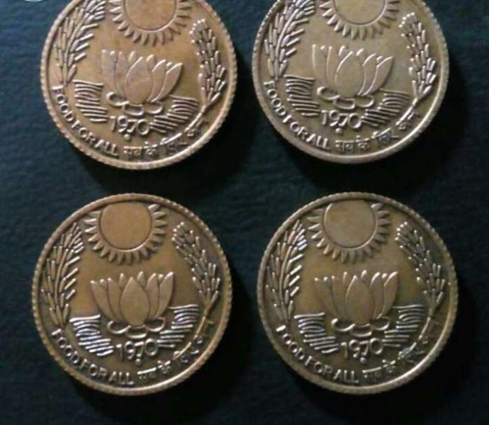 20 paise coin of 1970 with 17 rays