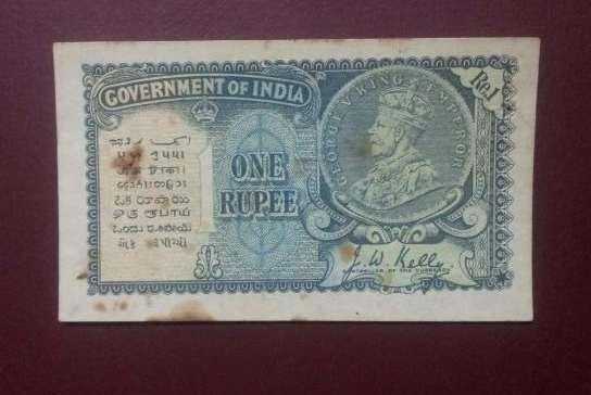 One rupee note of george v