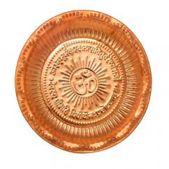 Copper Thali plate at low cost