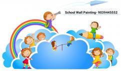 school Cartoon Painting Works in Warangal