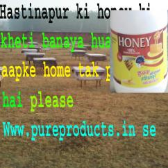 shri nagar ka pure honey,pure product company ka used Karen klkata in noida