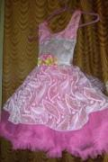 Pink Dress For Lill Girl