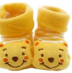Non Slippery Socks In Yellow Colour