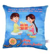 Ultra Gift Box - Buy Cute Soft Toys, Cushion Gifts for Raksha Bandhan