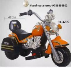 Brand new Kids electric bullet bike