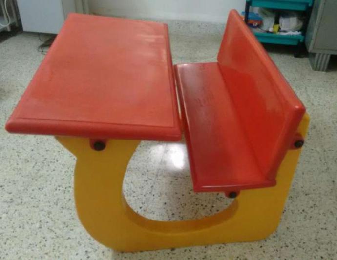 Kids Utility Bench