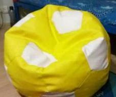 Yellow Coloured Bean Bag