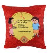 Ultra Gift Box - Discount on Cushion, Soft Toys Gifts for Raksha Bandhan