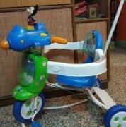 Disney Kid Tricycle Cum Rocker