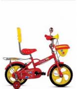 BSA Hercules Cycle For Kids