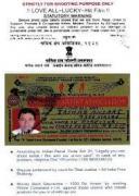 artist card mumbai