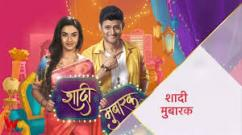 9152983859Casting for Running TV Serial Shaadi Mubarak of Star plus