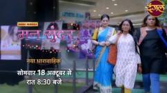 upcoming new tv serial on dangal channel mann sundari