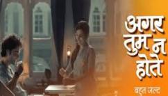 drama series upcoming tv shows casting AGAR TUM NAA HOTE