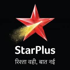 CASTING CALL FOR UPCOMING SERIAL ON STAR PLUS 27th NOVEMBER SHOOT