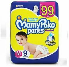 IDS CASTING CALL MAMMY POKO PANTS -AUDITION TVC ADD