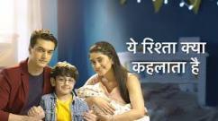 Auditions call for running Tv serial YEH RISHTA KYA KEHLATA HAI