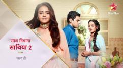 Star plus serial Sath Nibhana Sathiya -2 Hiring New Faces Artist