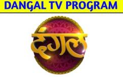 CASTING CALL FOR RUNNING TV SERIAL ON DANGAL TV