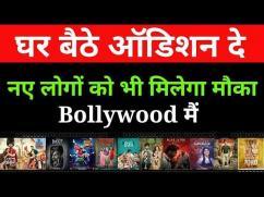 Big break Bollywood feature film-needed fresher's