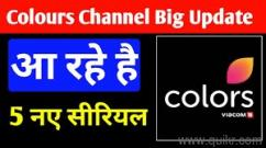 Freshers wanted colors channel new tv serials