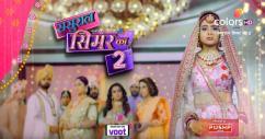 Audition going for running TV serial on Sab channel Sasural Simar Ka 2