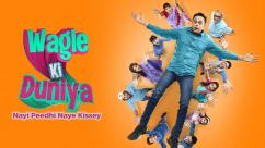 Sab Tv Audition- High TRP Show Audition- Wagle Ki Duniya